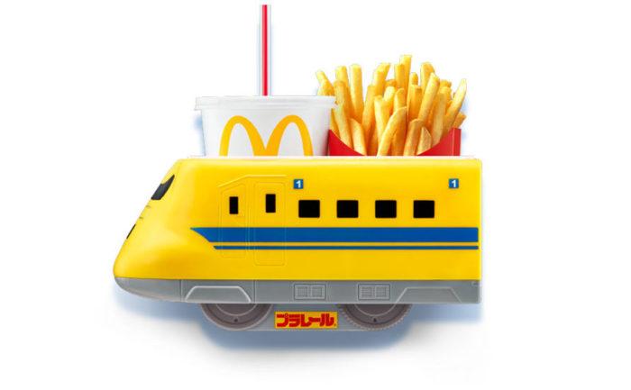 麥當勞飲料提籃-yellow doctor