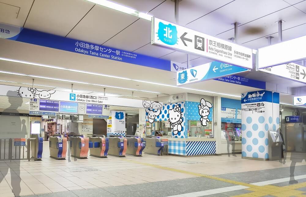 離三麗鷗彩虹樂園最近的多摩中心車站 即將登場可愛卡通角色 三麗鷗、