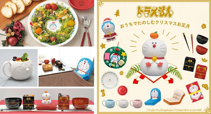 哆啦A夢聖誕、過年單品將於日本郵局線上店舖發售 哆啦A夢、