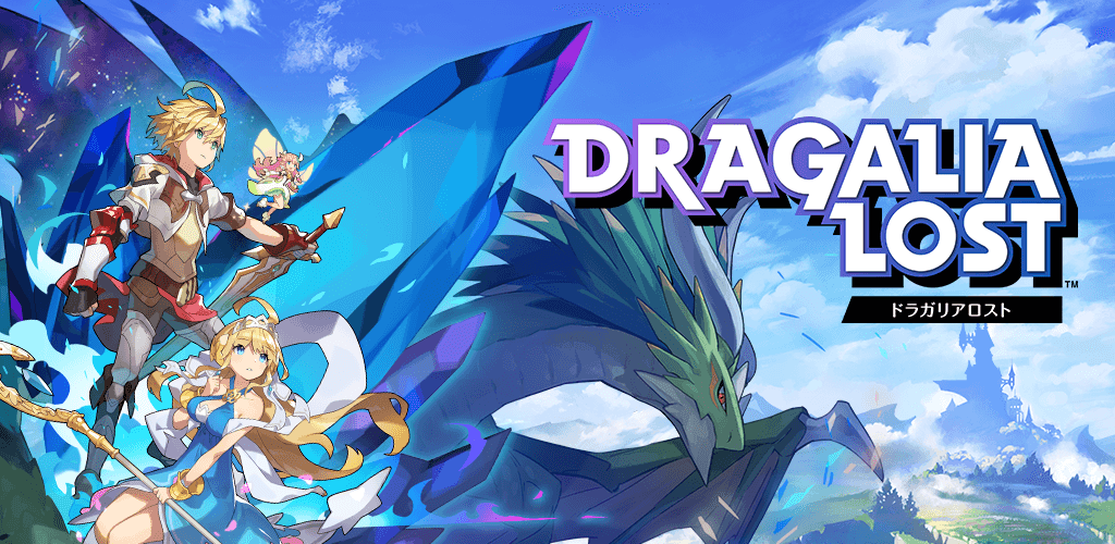 Eve向《Dragalia Lost ~失落的龍絆~》提供新歌曲 Eve_、
