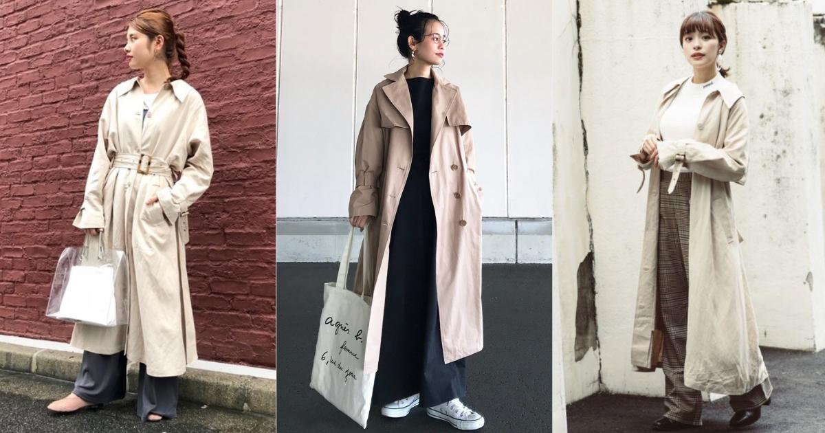 絕對是秋冬衣著品味的表徵!快參考4個風格女子的「經典卡其風衣」穿搭