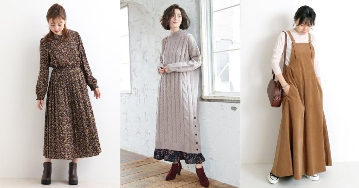 5分鐘就可以完美穿搭出門!善用長版洋裝展現日常的輕鬆時尚