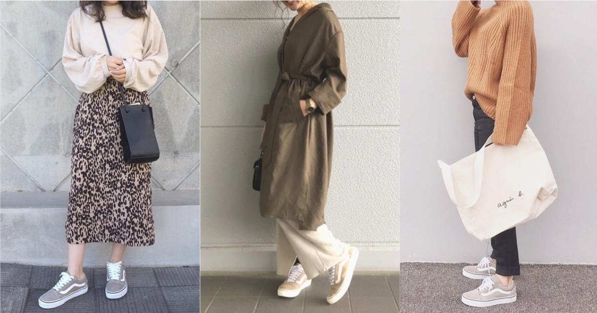 駝色VANS在日本紅到大缺貨!先參考完日女穿搭再想辦法入手吧