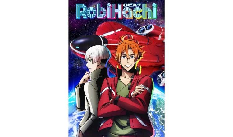 預計2019年春季放送的新作動畫《RobiHachi》 設定畫風&第一彈設計影像公開 RobiHachi_、
