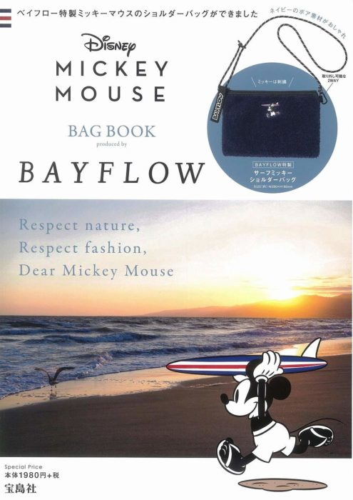 Disney MICKEY MOUSE BAG BOOK produced by BAYFLOW