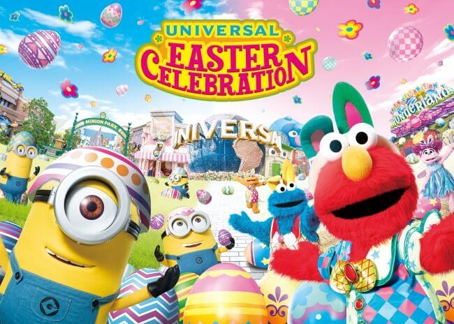 大人小孩都能體驗的樂趣!日本環球影城的復活節活動2019 復活節、日本環球影城、