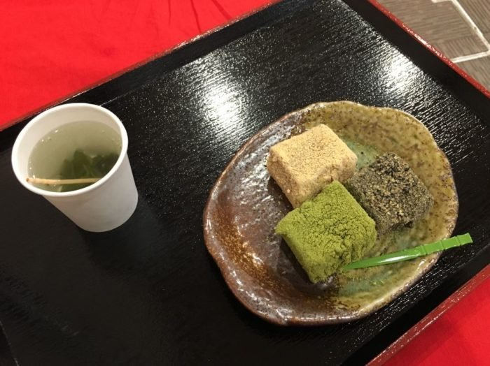 峯嵐堂蕨餅