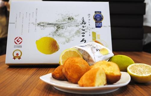 廣島必買推薦伴手禮10選_瀨戶田檸檬蛋糕島心