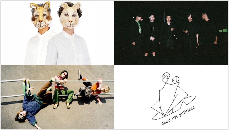 【MMN Music】海外廣為人知的日本次世代音樂 電子流行音樂藝人 5選 MMN Music_、