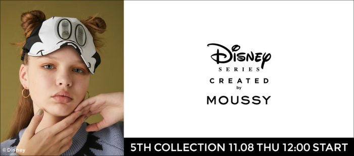 Disney SERIES CREATED by MOUSSY 5nd series