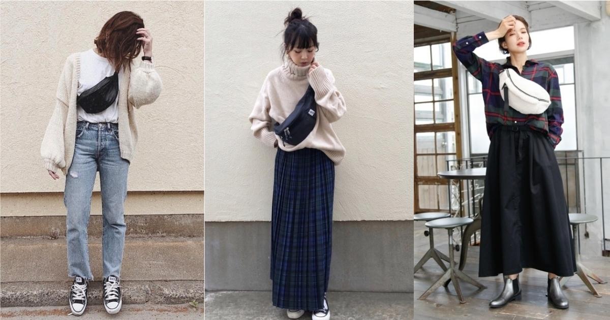 今年的時髦指標就是「腰包」!個性穿搭學起來讓冬季衣著不無聊