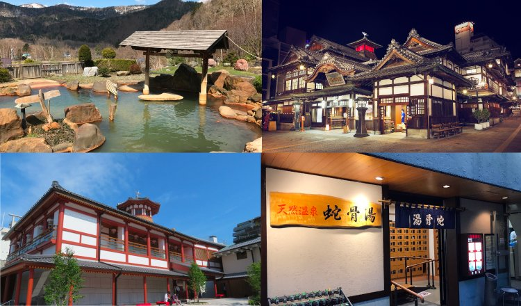 TripAdvisor公布「選擇喜愛的旅行!一日遊溫泉&超級排名 2018」 TripAdvisor、日本旅行、日本觀光、