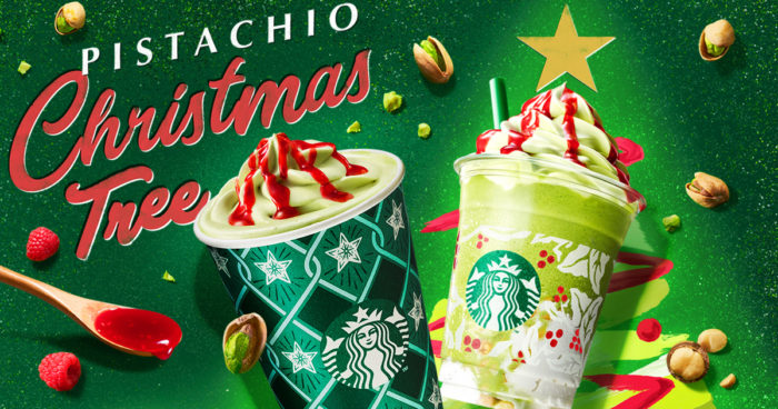 日本星巴克2018聖誕新品第三彈開心果聖誕樹
