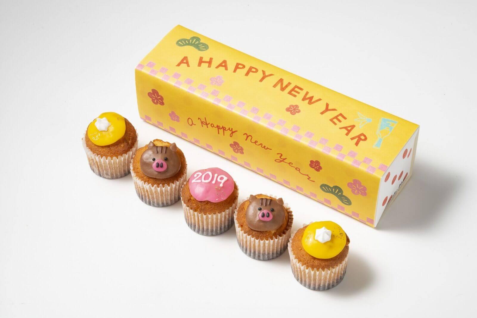 東京車站GRANSTA推出限定干支甜點、雜貨、年菜便當!舉辦「年初年底大會」 在東京駅、