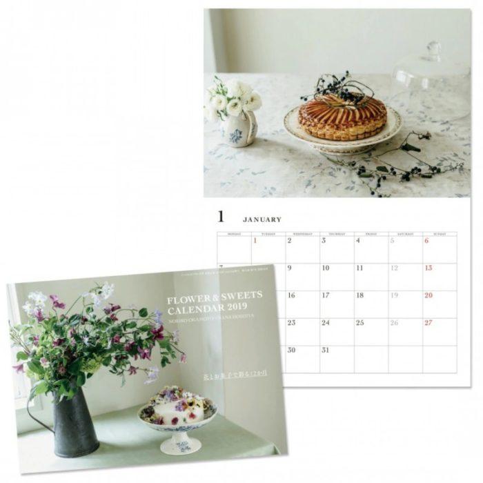 liniere特製2019月曆