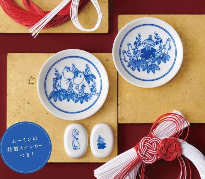 Moomin豆皿與筷架四件組