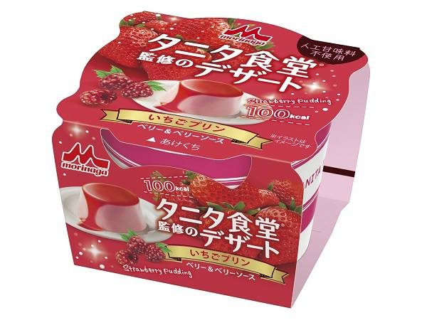 森永 草莓布丁