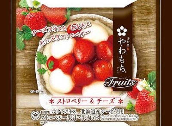 井村屋 草莓奶酪