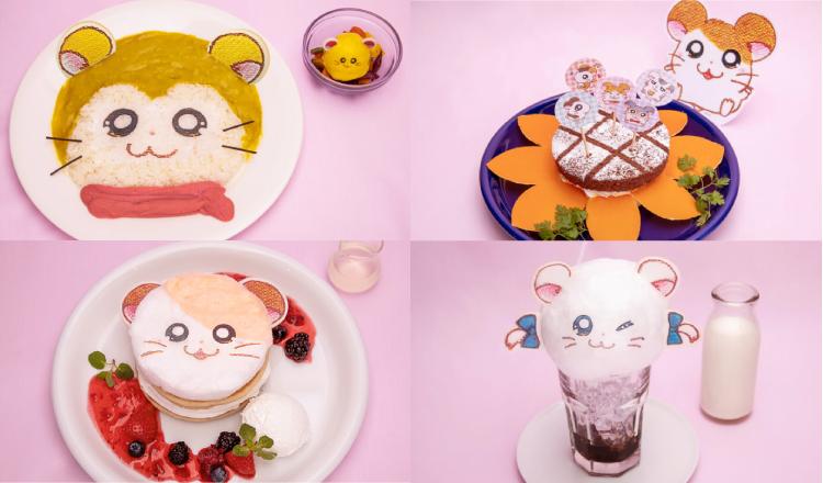 《哈姆太郎》20週年紀念「哈姆太郎咖啡廳」將在東京・埼玉登場 合作、哈姆太郎、