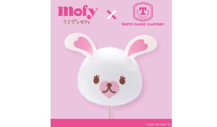 原宿繽紛棉花糖店TOTTI CANDY「兔子Mofy」ver.登場 兔子Mofy、在原宿、甜點、