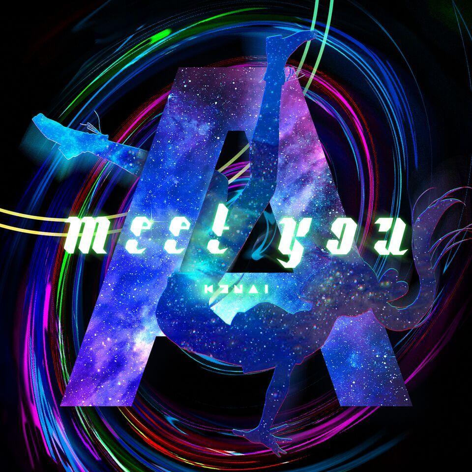 Kizuna AI連續9週發行歌曲 第8首歌與DÉ DÉ MOUSE合作 Kizuna AI_、