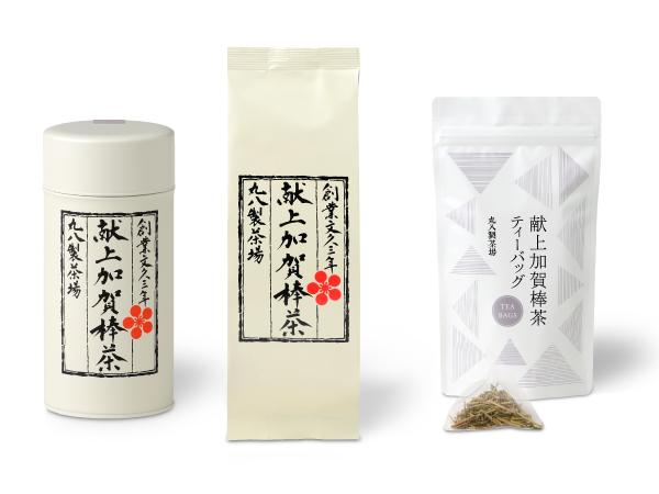 加賀棒茶-丸八製茶場