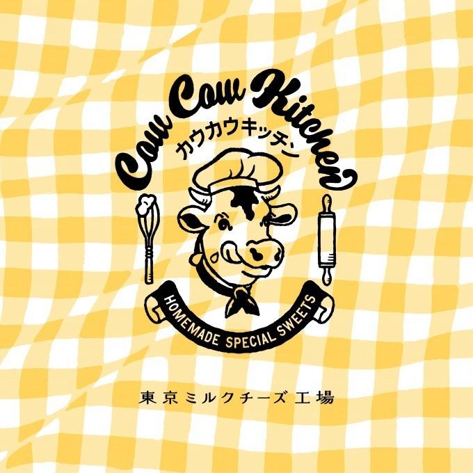Cow Cow Kitchen