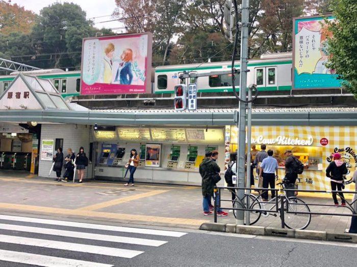 東京牛奶起司工房 Cow Cow Kitchen原宿店