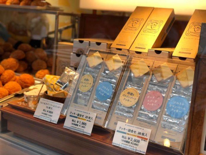 東京牛奶起司工房 Cow Cow Kitchen原宿店也有販賣伴手禮