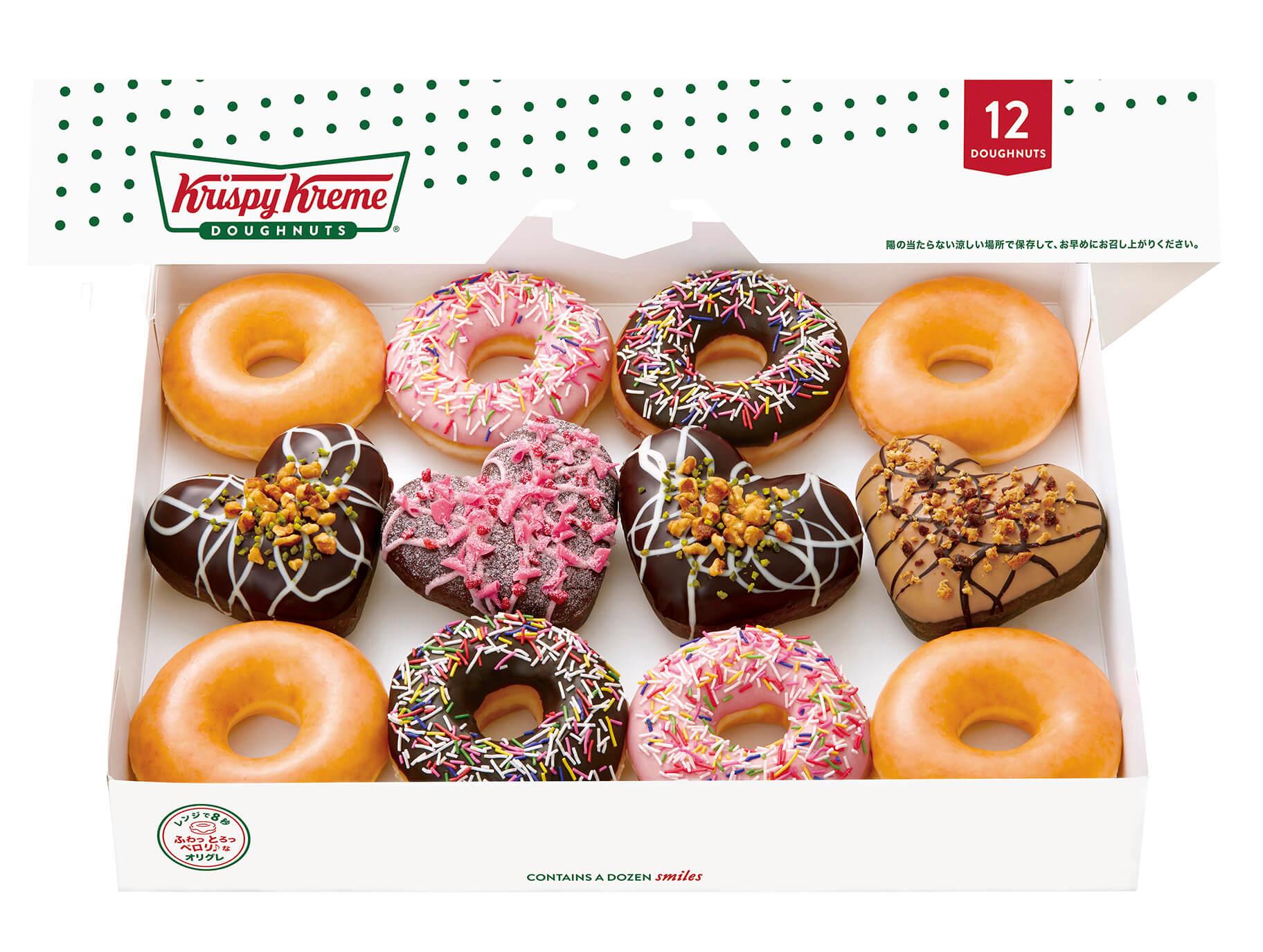 Krispy Kreme Doughnuts推出三種心型「翻糖甜甜圈」情人節限定販售 krispykremedoughnuts、情人節、