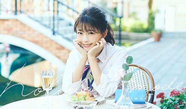 三森鈴子迷你專輯《holiday mode》封面照&新試聽動畫公開 三森鈴子、