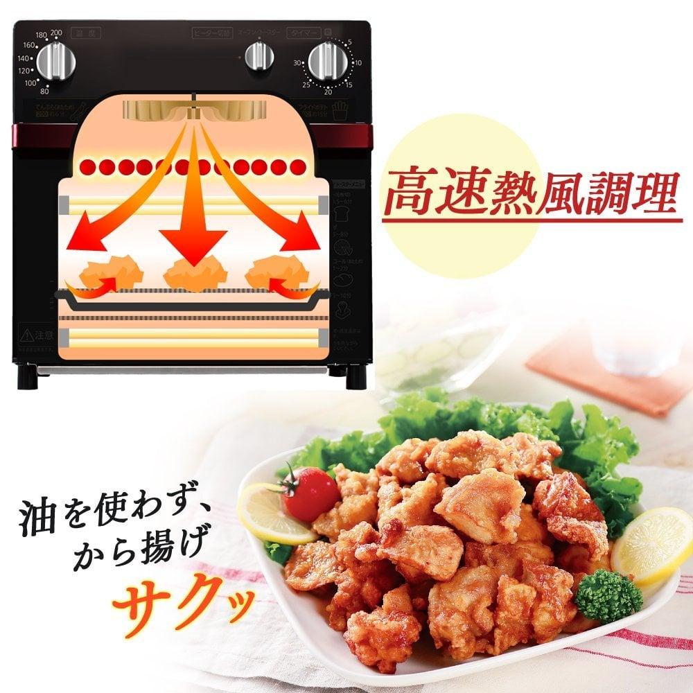 免炸熱風烤箱