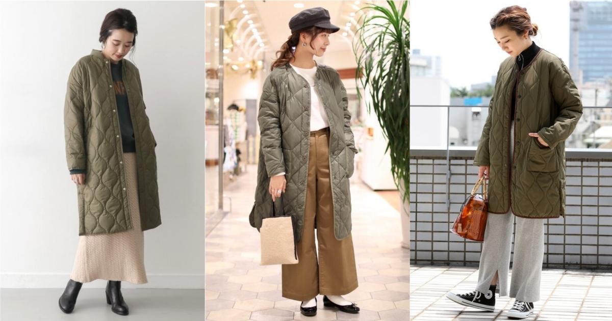 今年冬天就看懂這款外套!搶先用「絎縫外套」打造輕鬆保暖的時髦印象