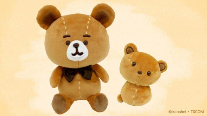 卡娜赫拉x泰迪熊博物館