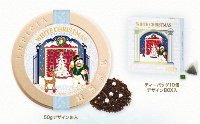 lupica2018聖誕限定茶罐_white_christmas