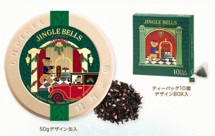 lupica2018聖誕限定茶罐_JINGLE_BELLS