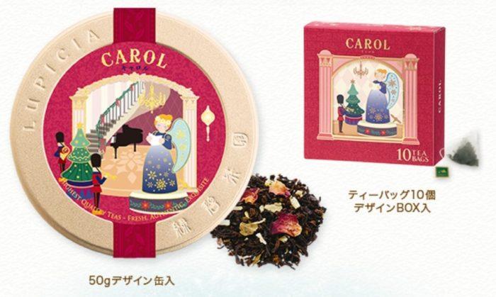 lupica2018聖誕限定茶罐_carol