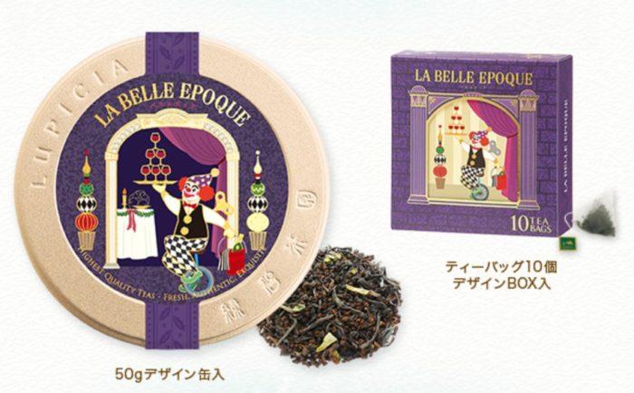 lupica2018聖誕限定茶罐_LA_BELLE_EPOQUE