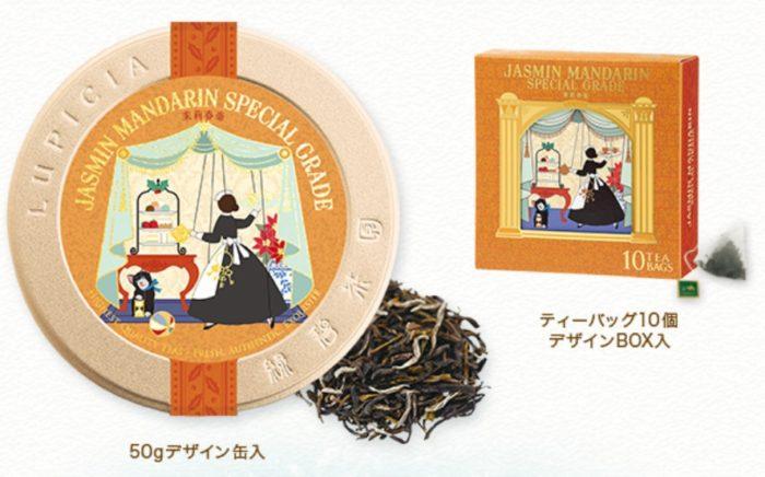 lupica2018聖誕限定茶罐_JASMIN_MANDARIN_SPECIAL_GRADE