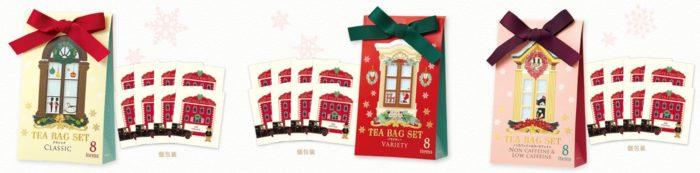 lupica2018聖誕限定茶包8入組