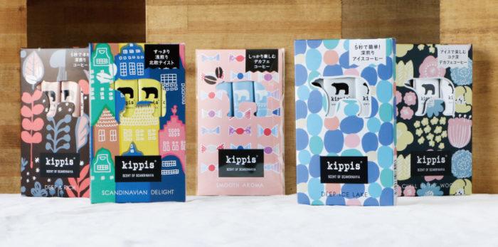 inic-coffee-kippis系列