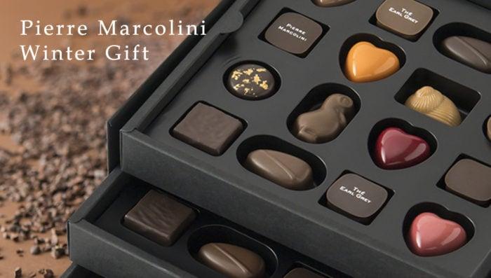 2019東京銀座必吃甜點pierre marcolini gift巧克力禮盒