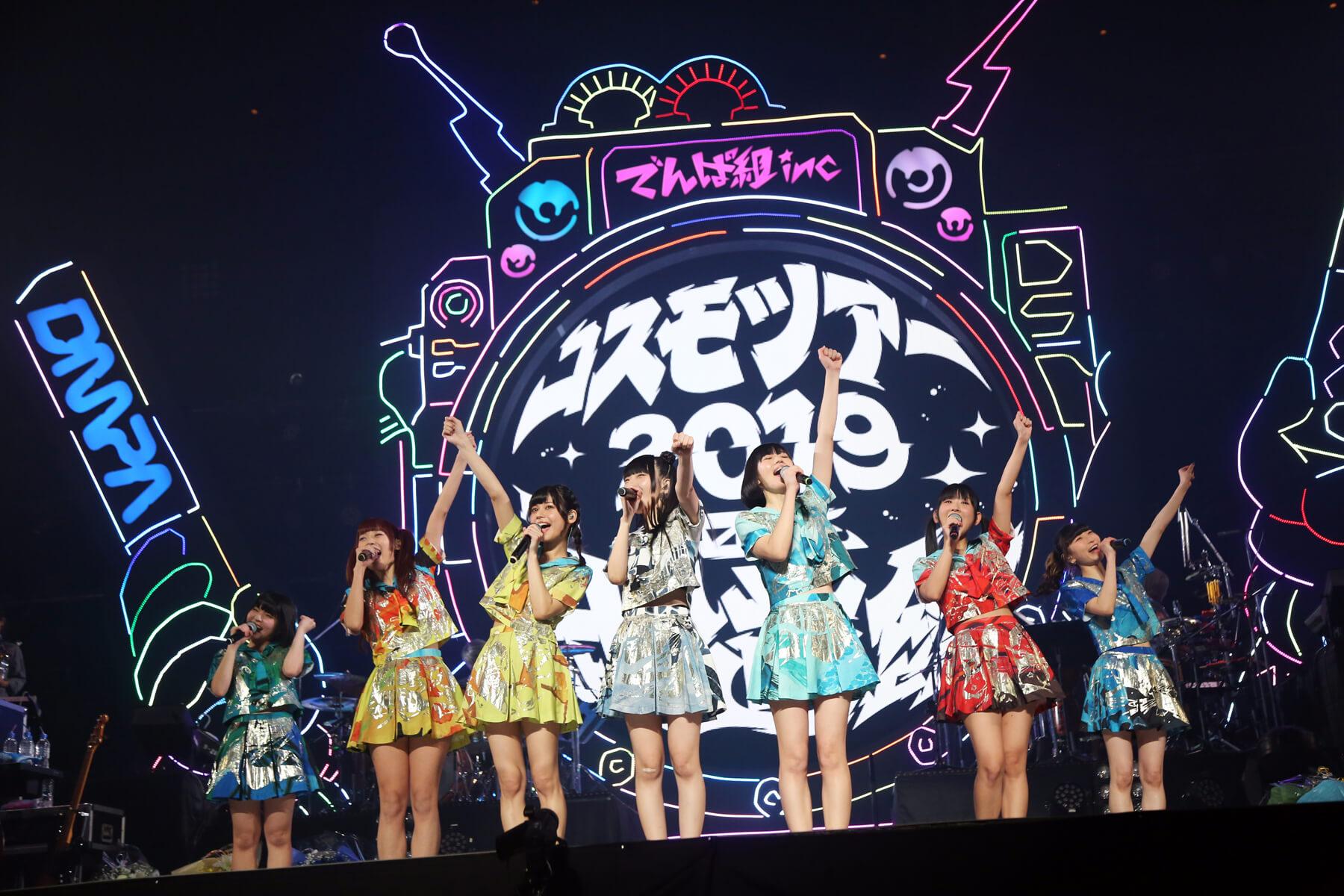 電波組.inc夢眠Nemu畢業!新體制6人組合電波組.inc東名阪Live House巡演即將展開 電波組、