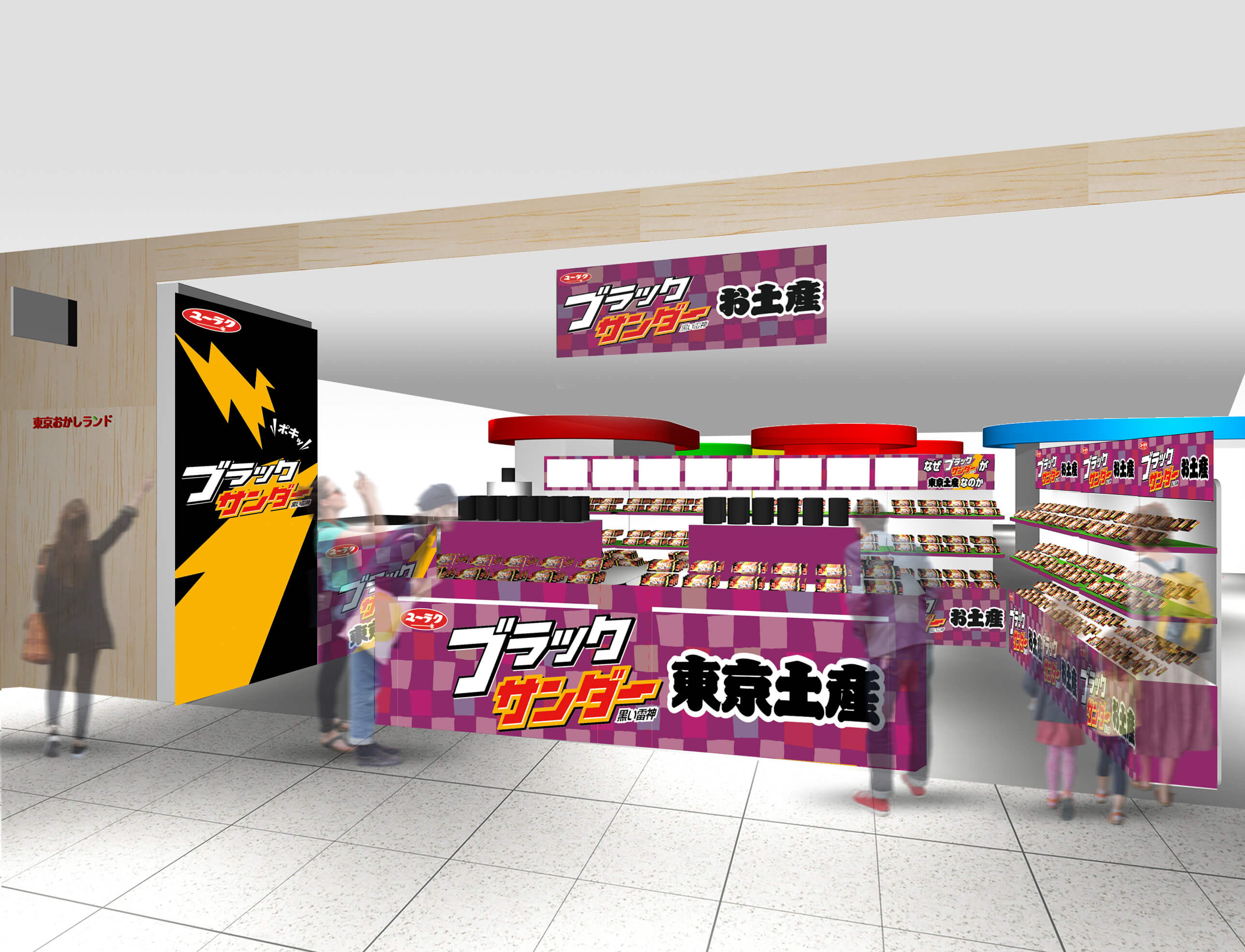 雷神巧克力歷史上首次的土產專賣店於東京車站期間限定開幕 在東京駅、甜點、
