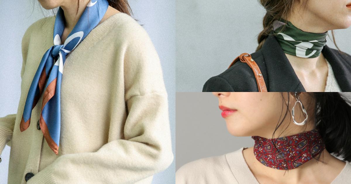 暖冬穿搭的細節必要!學日本女生以「領巾」詮釋基礎冬裝的時尚印象
