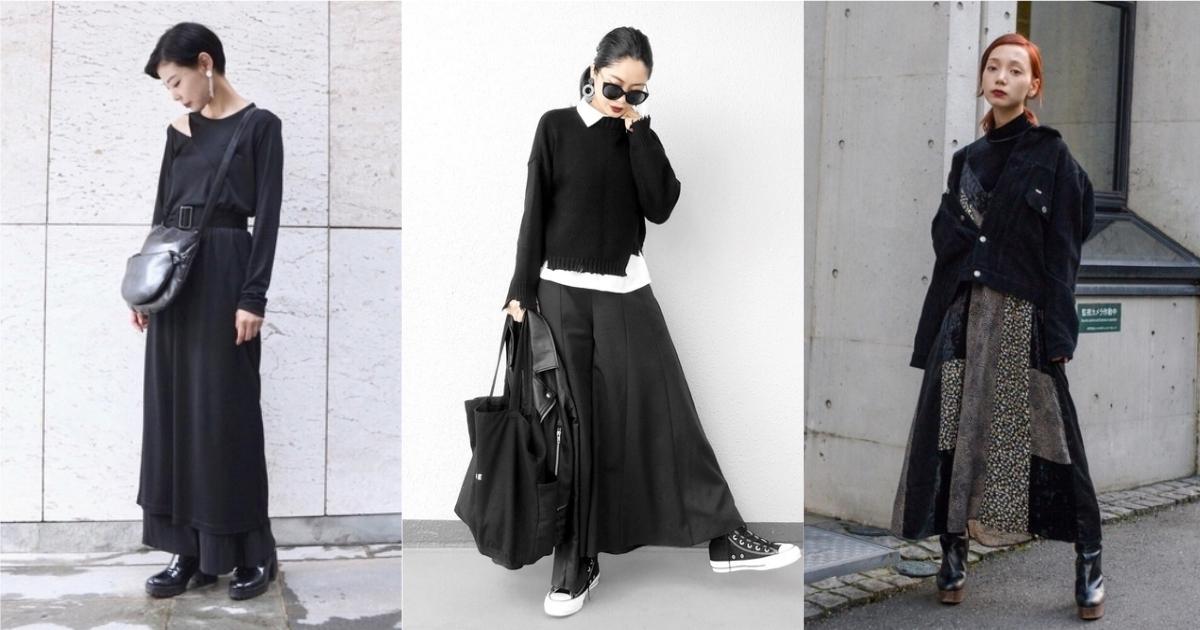 時髦又個性的氣勢女子這樣選色!讓你即刻上手的「黑色系」穿搭集合
