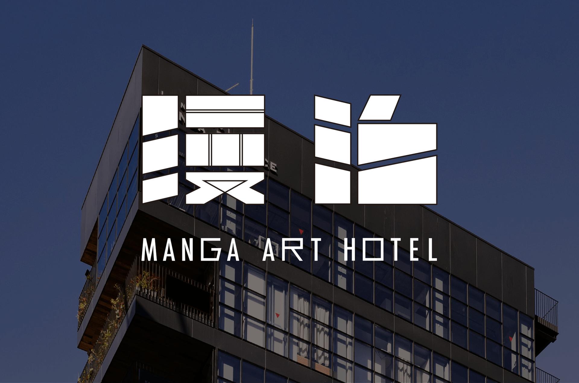 漫畫可以看到飽的飯店「MANGA ART HOTEL, TOKYO」將於神保町區域開幕 住宿、在神保町、