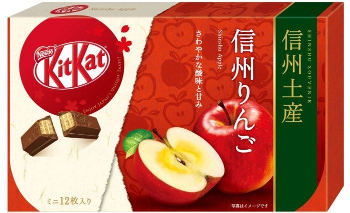 KITKAT信州限定蘋果巧克力