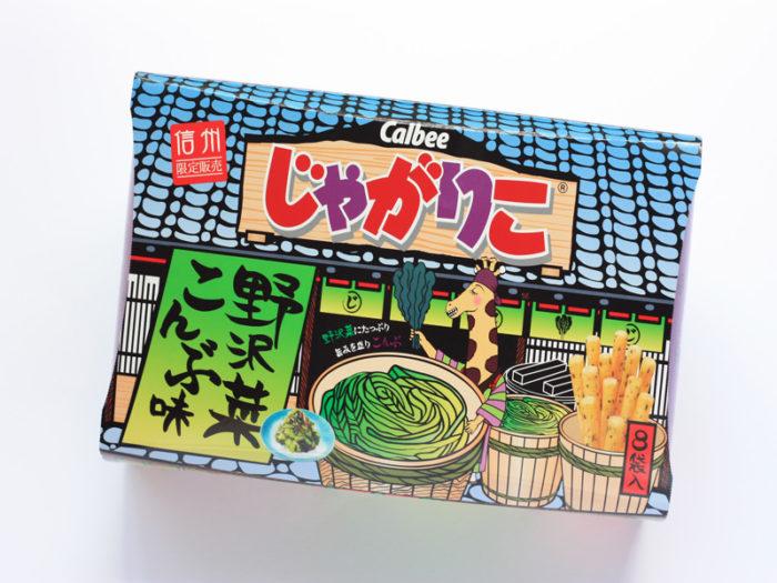 信州限定jyagarico野澤菜昆布口味