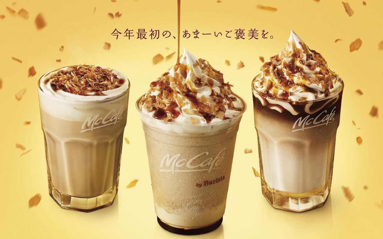 麥當勞人氣商品相隔2年再次推出「奶油布丁拿鐵咖啡」「奶油布丁冰沙」